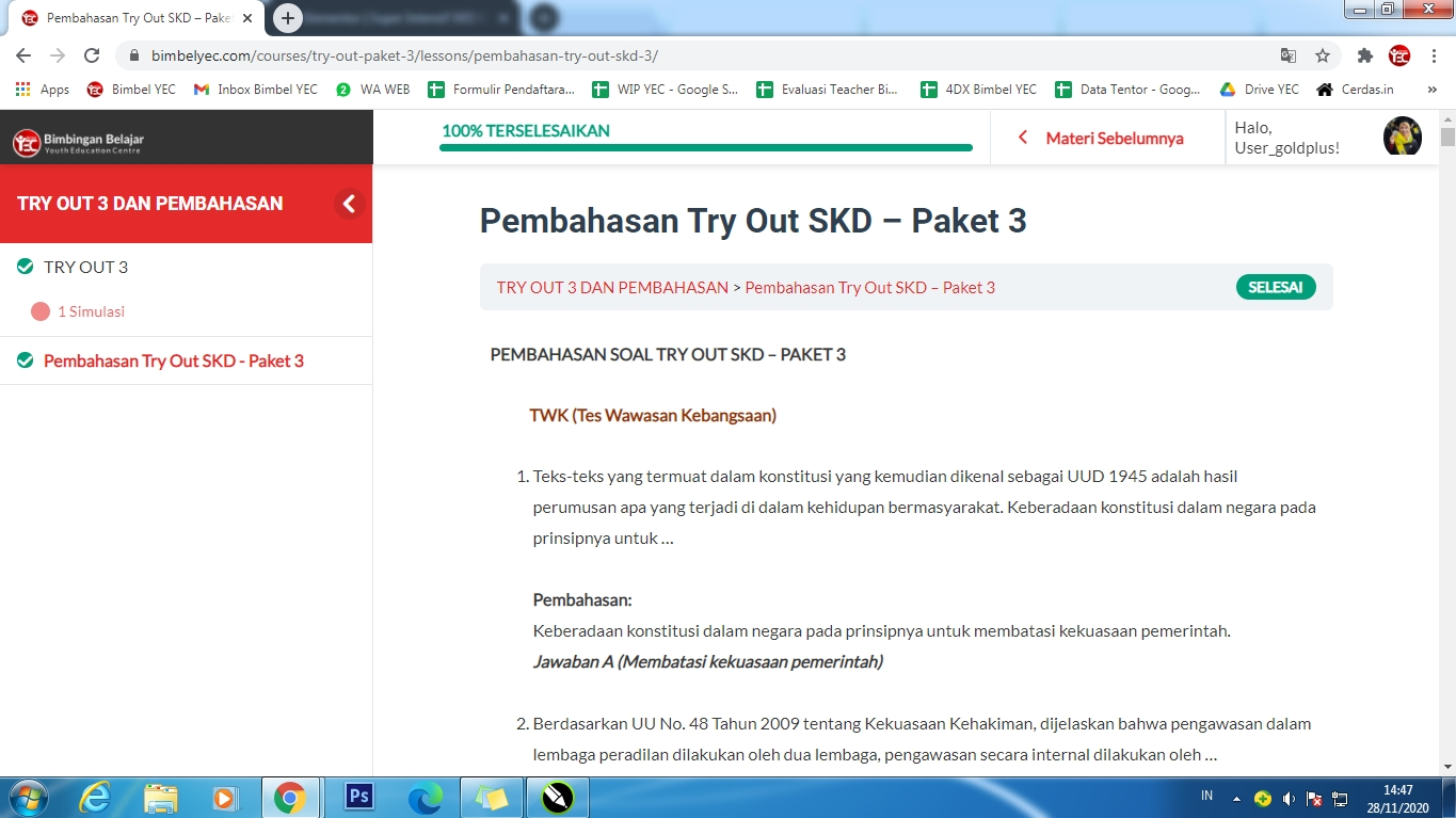 try out skd